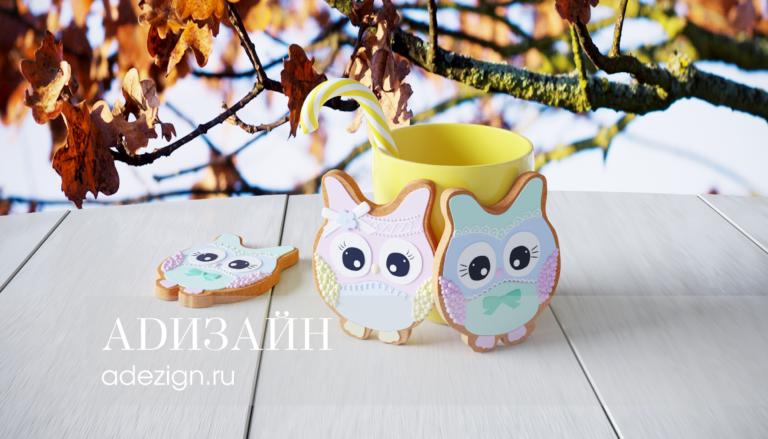 Чай с пряниками-совятами в теплую осень