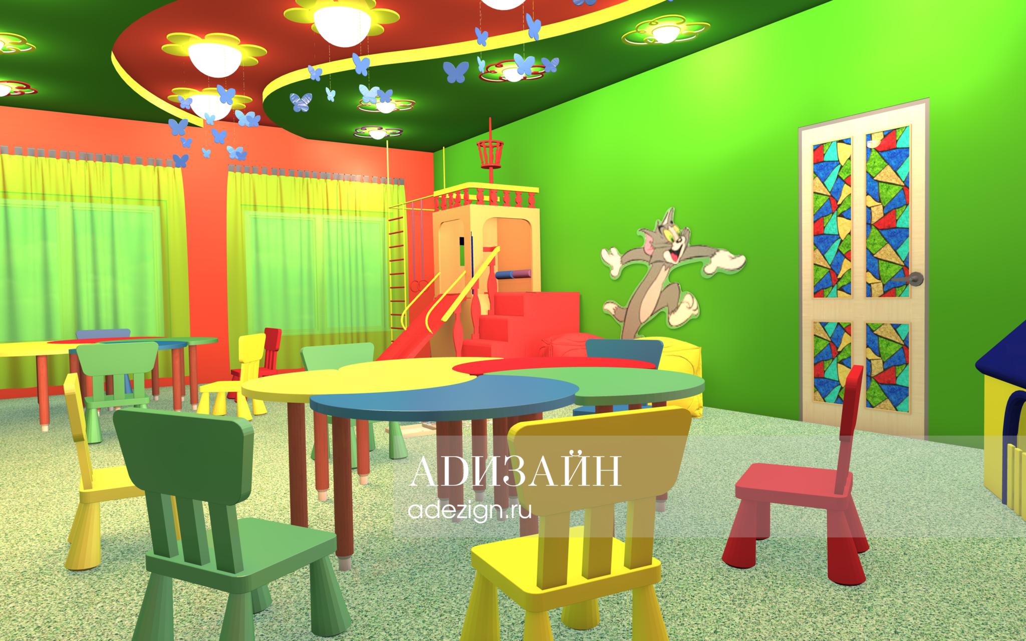 Детский сад «Радуга». Игровая зона