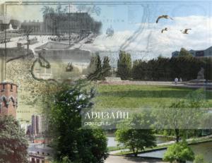 Художественно-образное представление площади Маршала Василевского