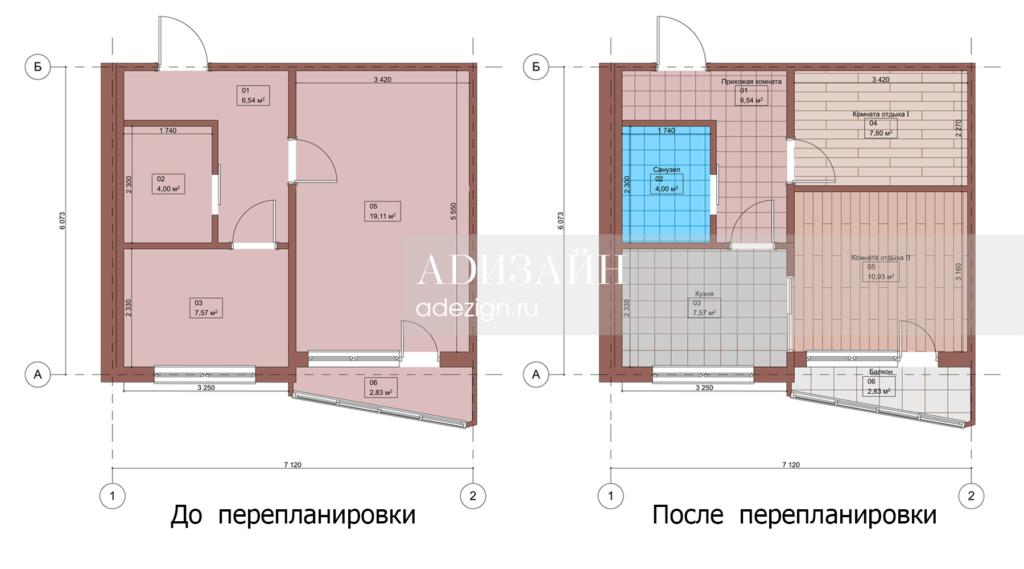 План квартиры. До и после перепланировки