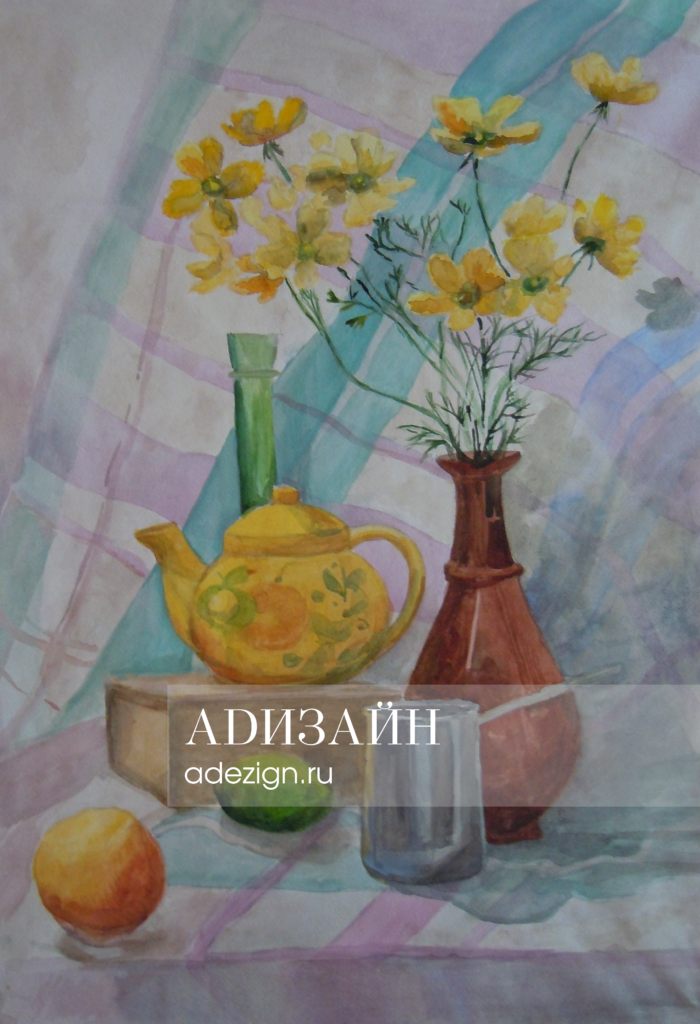 Натюрморт «Желтые цветы». Акварель
