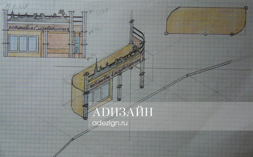 Конструкции из металла остановочный комплекс. Эскиз плана, фасада и ортогональной проекции