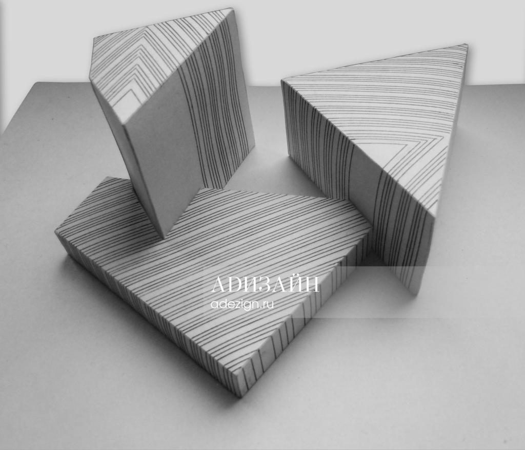Цвето-графическое решение поверхностей объема. Композиция на сохранение объема