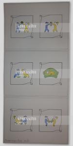 Пиктограммы для детского сада