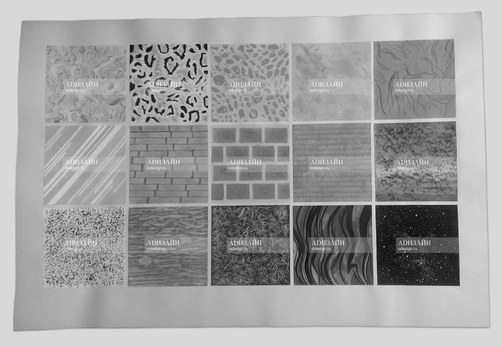 Проектная графика. Текстуры